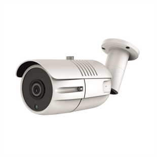 Novacom Nc-Wp6238 Bullet 2mp ip Kamera